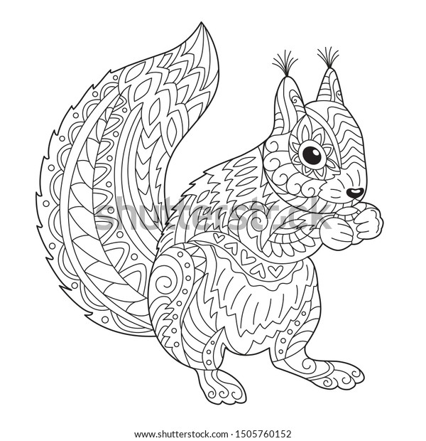 Cute Squirrel Coloring Page Adult Children Stock Vector Royalty Free 1505760152