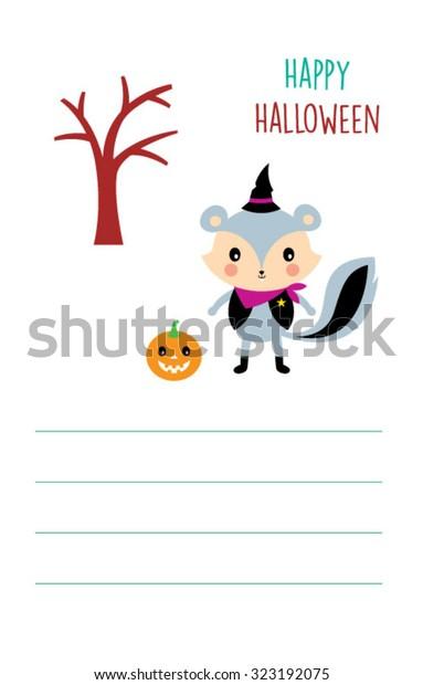 Halloween Clip Art Squirrel
