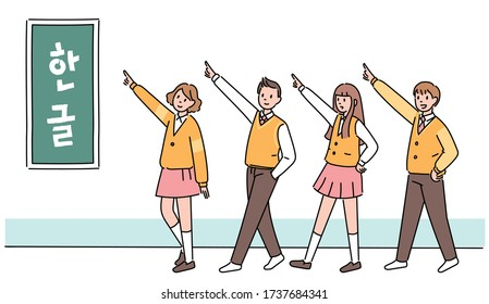 Cute students in school uniform are pointing in one direction with their fingers. hand drawn style vector design illustrations. Text translation: Korean