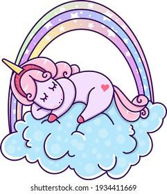 Cute sweet pony unicorn and rainbow. Girly flat vector cartoon hand drawings. Fairy character, cute, animals, horse. Pony cute and very beautiful.