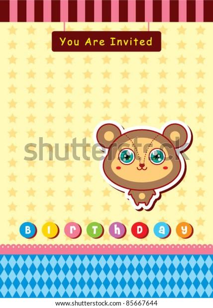 cute teddy bear birthday
