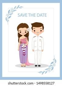 cute Thai couple for wedding invitation card