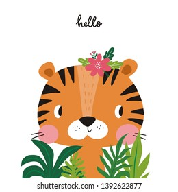 Cute tiger cartoon vector illustration. Wild tiger  in exotic tropical leaves. Hand drawn vector illustration for posters, cards, t-shirts.