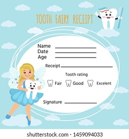 Cute tooth fairy receipt certificate.  Diploma fun  design from the dentist for children who loose their baby teeth.  Vector illustration