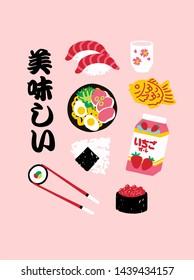 Cute traditional japanese food illustration with sushi, chopsticks, onigiri, hokkaido strawberry milk, roll, fish cookie taiyaki, tea cup and yummy lettering in japanese language