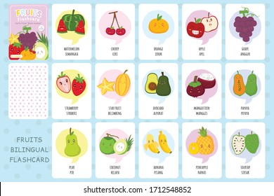 Cute tropical fruits flashcards, bilingual English Indonesian language flashcards vector template. Printable flashcard design for kids.