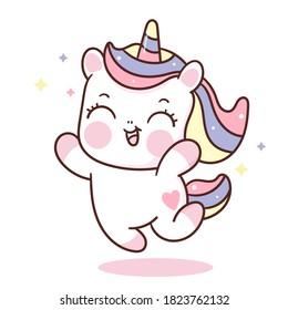 Cute unicorn cartoon fairy pony Child vector: Series Fairytale Kawaii animals horse(cute Girly doodles). Perfect for Nursery kids, greeting card, baby shower girl, fabric design, Print t shirt.