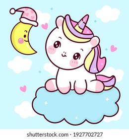Cute unicorn sleep vector with moon pony cartoon magic sleeping time for sweet dream. Kawaii animal illustrations: Series fairy tale characters horse (flat Girly doodles). Perfect Nursery children.