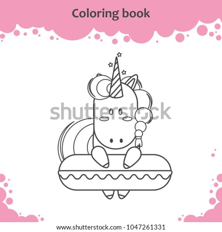 Cute Unicorn Swimming Circle Coloring Page Stock Vector Royalty