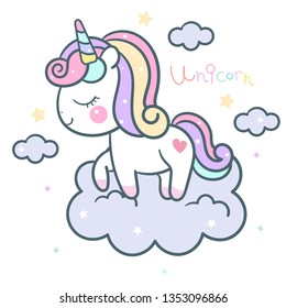 Cute Unicorn Vector Colorful Background Kawaii pony cartoon on cloud (happy unicorn expressions): series Illustration of cute fairytale pony sweet dream- Perfect for kid's greeting card design.
