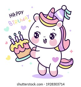 Cute Unicorn vector holding birthday cake for party pony cartoon kawaii animals: Series fairy tale characters horse (flat Girly doodles). Perfect Nursery children, kids, greeting card, baby shower.