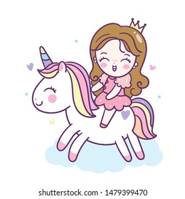 Cute Unicorn vector and little princess cartoon (friendship) on cloud pony pastel color, Kawaii animal with star, Nursery decoration: Fairytale horse in Flat style doodle. Magic for kid greeting card.