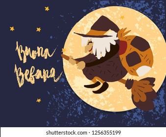 Cute vector art of old witch flying on broomstick with bag of presents night sky moon background. Holiday celebration character isolated on white. Buona Befana meaning Happy Epiphany lettering