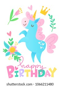 Cute vector happy birthday card with cartoon dancing unicorn with summer flowers