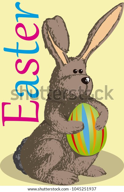 Cute vector illustration of a furry and fluffy brown Easter Bunny holding an Easter Egg with it's paws.