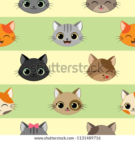 6e9af47e915 Cute Vector Seamless Pattern Happy Cats Vector de stock (libre de ...