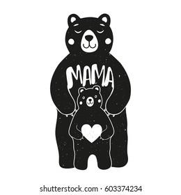 Mama Bear Images Stock Photos Vectors Shutterstock