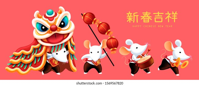 Cute white mice playing lion dance, drum and gong on pink background, Chinese text translation: Auspicious new year, fortune