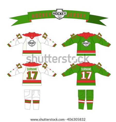 Cutting Fabric Hockey Form Hockey Jersey Stock Vector Royalty Free