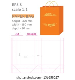 Cutting tools paper bag. Package orange color with little depth, vertical