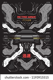 Cyberpunk futuristic poster with abstract retro car. Tech Abstract poster template. Modern flyer for web and print.