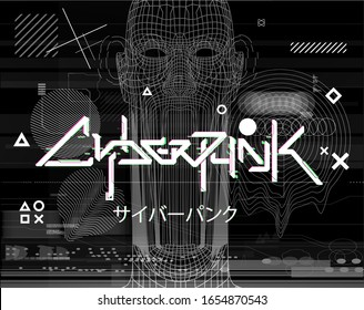 Cyberpunk poster. Hologram Ai  in humanoid head with glitch and bag. Horror tech poster.  Conceptual image Artificial intelligence, VR tech shapes. Inscription of Japanese Hieroglyphs - Cyberpunk