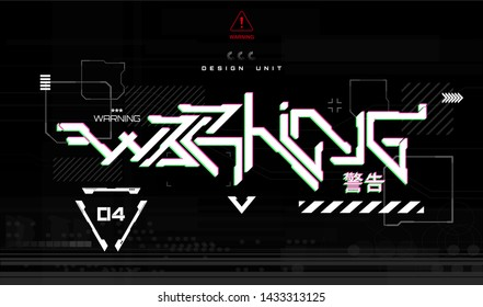 Cyberpunk  warning lettering for T-shirt design and merch. Trandy digital elements for silkscreen clothing. Lettering T-shirt, digital background and hud elements. Japanese inscription - warning