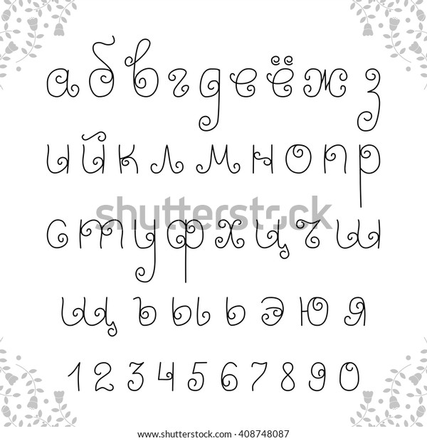 Cyrillic Alphabet Decorative Lowercase Fonts Handwritten
