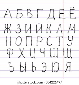Russian Handwritten Font Images, Stock Photos & Vectors