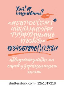 Cyrillic calligraphic alphabet. Vector cyrillic alphabet. Contains lowercase and uppercase letters, numbers and special symbols.
