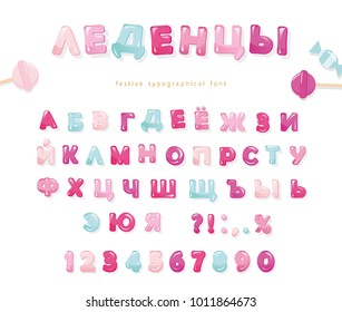 Cyrillic candy font. Glossy pink letters and numbers. Sweets for girls. Vector