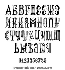 Cyrillic font. A cheerful set of letters for typography, you can use for your design.