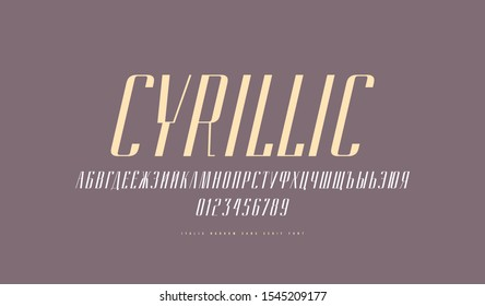 Cyrillic italic narrow sans serif font. Letters and numbers for logo and label design