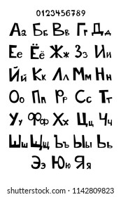 Cyrillic  letters, numbers