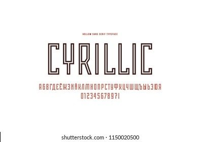 Cyrillic narrow sans serif font in the sport style. Hollow typeface. Letters and numbers for logo and title design. Isolated on white background