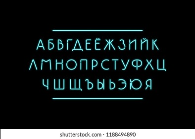 Cyrillic sans serif font with neon effect. Typeface in thin line style. Color print on black background