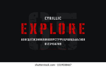 Cyrillic stencil-plate sans serif font in military style. Letters and numbers with vintage texture for logo and label design. Color print on black background