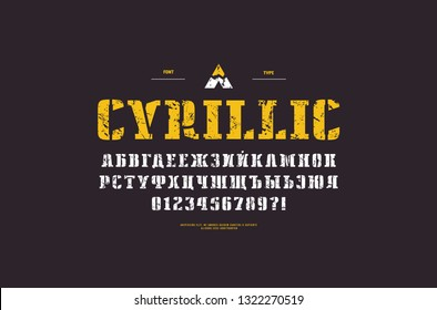 Cyrillic stencil-plate serif font. Extra bold face. Letters and numbers with rough texture for logo and emblem design. Color print on black background