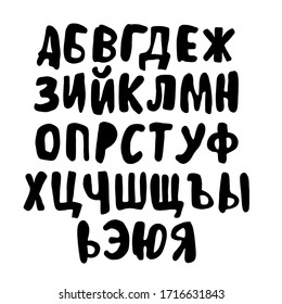 Cyrillic. Vector hand drawn alphabet isolated on white background. Outline letters in black. Flat style illustration. Modern brush lettering. Russian bold letters.