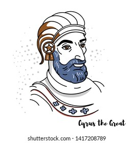 Cyrus the Great flat colored vector portrait with black contours. The founder of the Achaemenid Empire, the first Persian Empire.