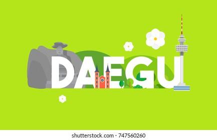 Daegu travel banner Vector illustration. Landmark in Daegu on green background