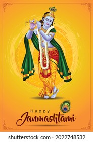 dahi handi festival of happy shree krishna janmashtami. vector illustration design