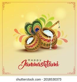 dahi handi festival of shree krishna janmashtami. vector illustration design
