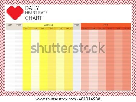 Daily Heart Rate Check Ready Use Stock Vector Royalty Free