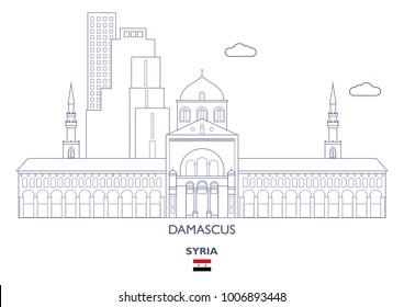 Damascus Linear City Skyline, Syria
