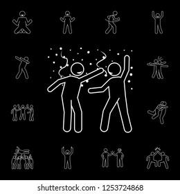 dance icon. Detailed set of people celebration icons. Premium graphic design. One of the collection icons for websites, web design, mobile app