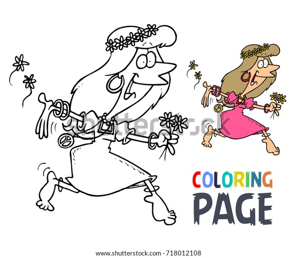 Hula Dancer Girl coloring page | Free Printable Coloring Pages | 520x600