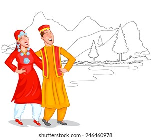 Dancing Kashmiri couple of India in vector