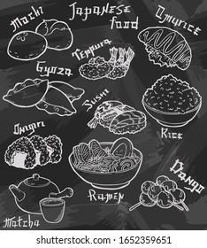 Dango. Onigiri. Shrimps in tempura. Sushi nigiri. Gyoza. Fried dumplings. Ramen soup. Omurice. Rice in a bowl. Mochi. Teapot and green matcha tea. Traditional Japanese food. Isolated set. Chalk board