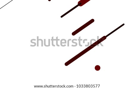 Dark Red Vector Pattern Rounded Lines Stock Vector (Royalty